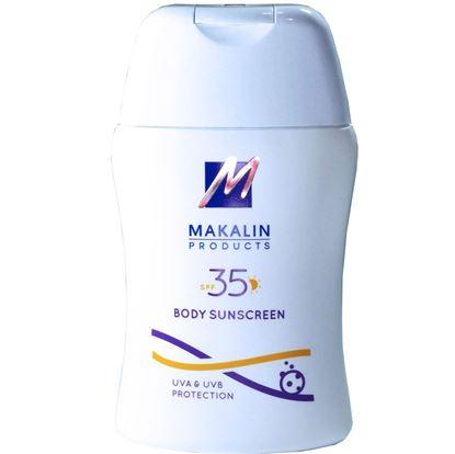 ภาพ of Body Sunscreen 80g.
